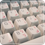 image of Arabic language keyboard